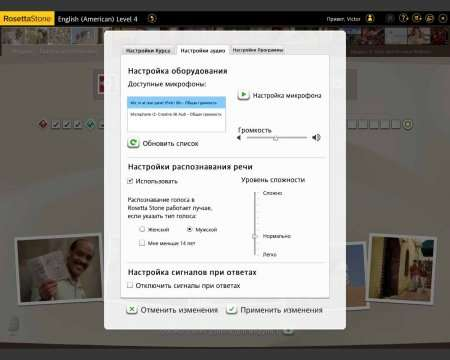 Rosetta Stone English (American) Version 3 ������� ��������� ��� ������ ����������� 2010