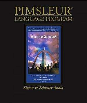 Самоучитель английского языка Pimsleur Английский для русскоговорящих Части I-III Все уроки + книги скачать бесплатно пробный урок