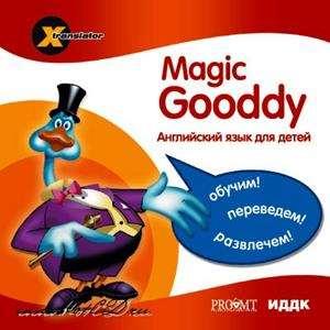 Переводчик Magic Gooddy