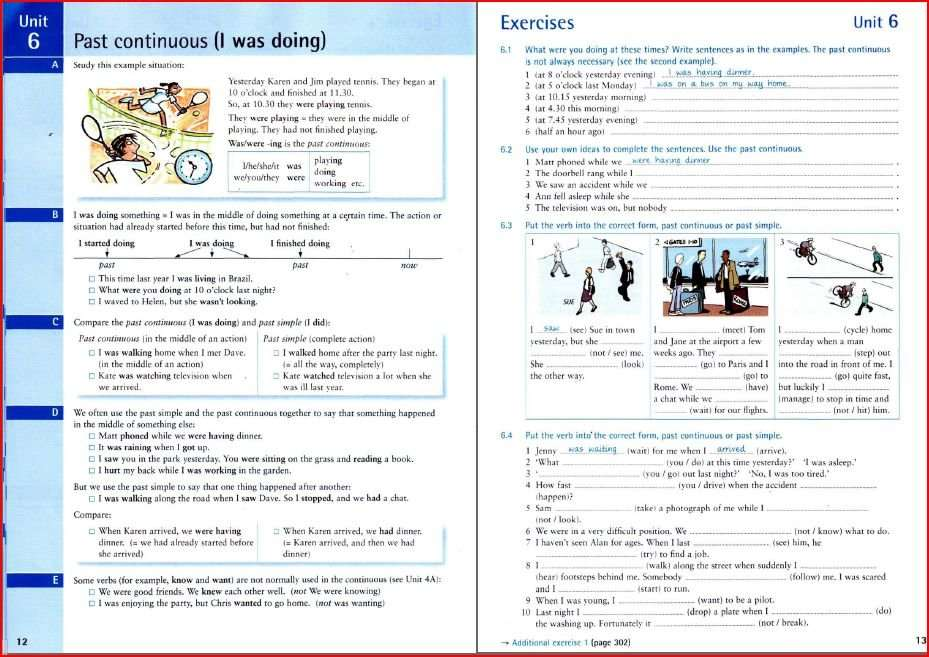 Скачать книгу грамматики английского языка