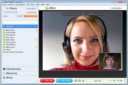 Английский по Скайпу (Skype)