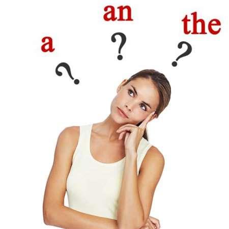 Артикли в английском языке – маленькие, но не менее важные служебные слова