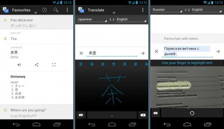 Лучшие программы переводчики для Android