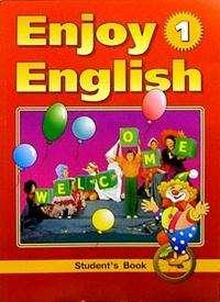 Enjoy English 1. Биболетова 2 класс, учебник английского языка.
