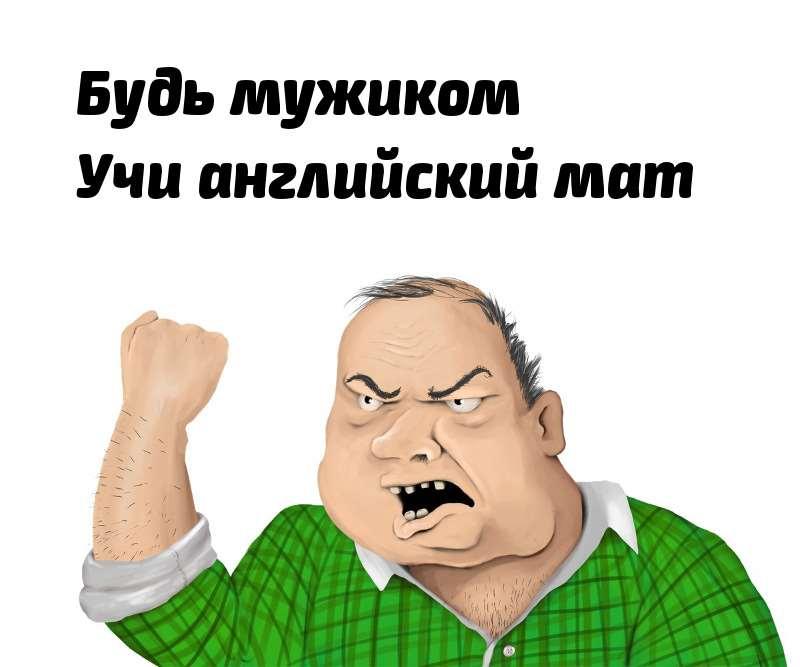 Сучка русская сосала член