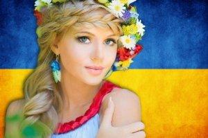 Английские слова, которыми пользуются украинцы