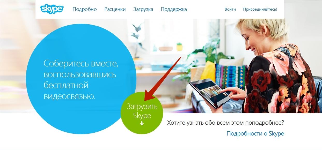 foto-mineta-virazhennogo-v-skaype-russkie-devushku-s-analnoy-probkoy-v-pope