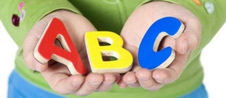 Программа английский язык для детей от 4 до 6 лет.